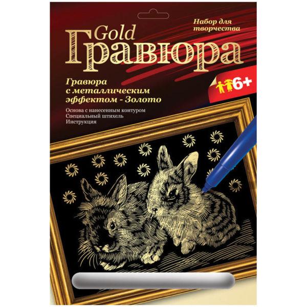 Гравюра Кролики с эффектом золота гр-111