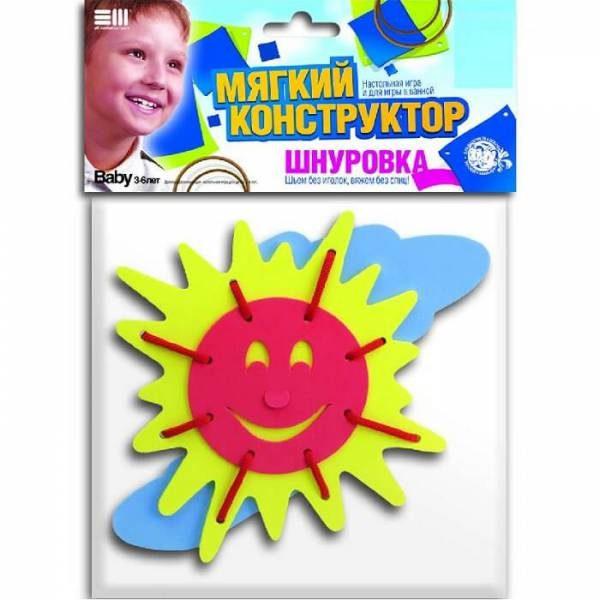 Конструктор-шнуровка Солнышко 103011