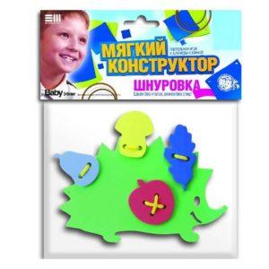 Конструктор-шнуровка Ёжик 103031