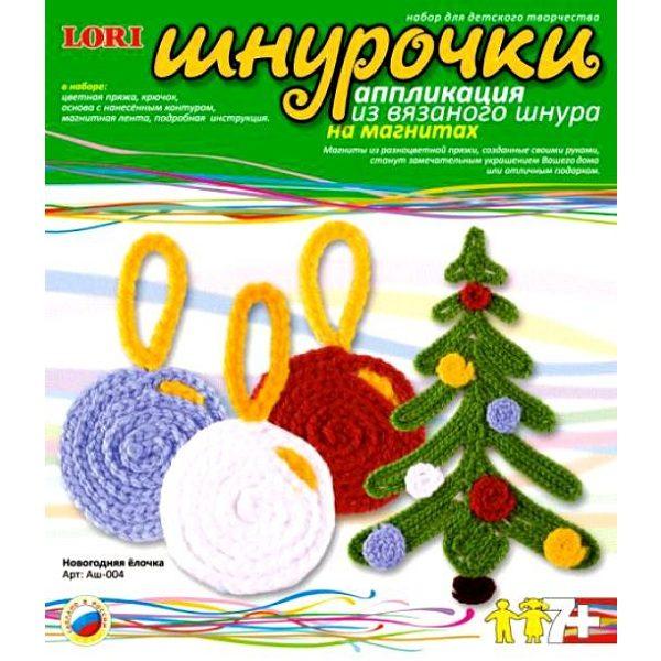 Аппликация из вязанного шнура Новогодняя елочка (Аш-004) купить недорого в интернет-магазине игрушек с доставкой по Москве. Инструкция, полные характеристики, отзывы, скидки.