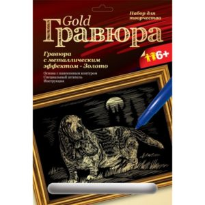 Гравюра Бассет-хаунд с эффектом золота купить недорого в Москве с доставкой по России