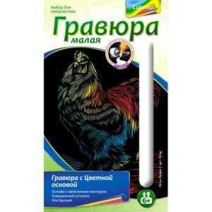 Гравюра Петух Брама (малая) цветная купить недорого в интернет-магазине игрушек с доставкой по Москве. Инструкция, полные характеристики, отзывы, скидки.