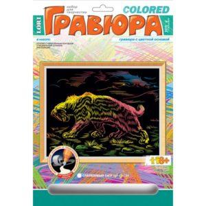 Гравюра Саблезубый тигр цветная купить недорого в интернет-магазине игрушек с доставкой по Москве. Инструкция, полные характеристики, отзывы, скидки.