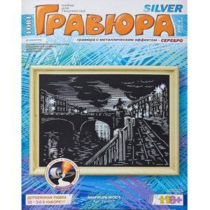 Гравюра в деревянной рамке Аничков мост с эффектом серебра купить недорого в Москве с доставкой по России