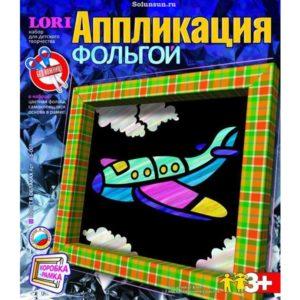 Картина из фольги Полет в облаках (Аф-003) купить недорого в интернет-магазине игрушек с доставкой по Москве. Инструкция, полные характеристики, отзывы, скидки.