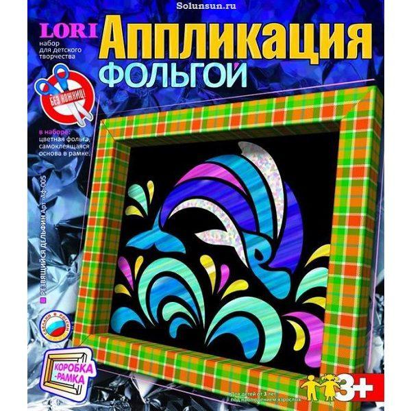 Картина из фольги Резвящийся дельфин (Аф-005) купить недорого в интернет-магазине игрушек с доставкой по Москве. Инструкция, полные характеристики, отзывы, скидки.