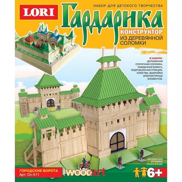 Конструктор из деревянной соломки Городские ворота (Сп-011) купить недорого в интернет-магазине игрушек с доставкой по Москве. Инструкция, полные характеристики, отзывы, скидки.