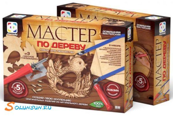 Fantasier master-po-derevu-uyutnoe-gnezdishko-708023