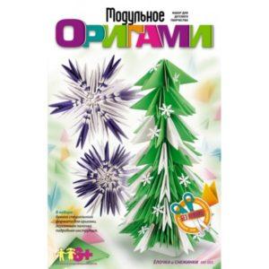 Модульное оригами Елочка и снежинки (Мб-003) купить недорого в интернет-магазине игрушек с доставкой по Москве. Инструкция, полные характеристики, отзывы, скидки.