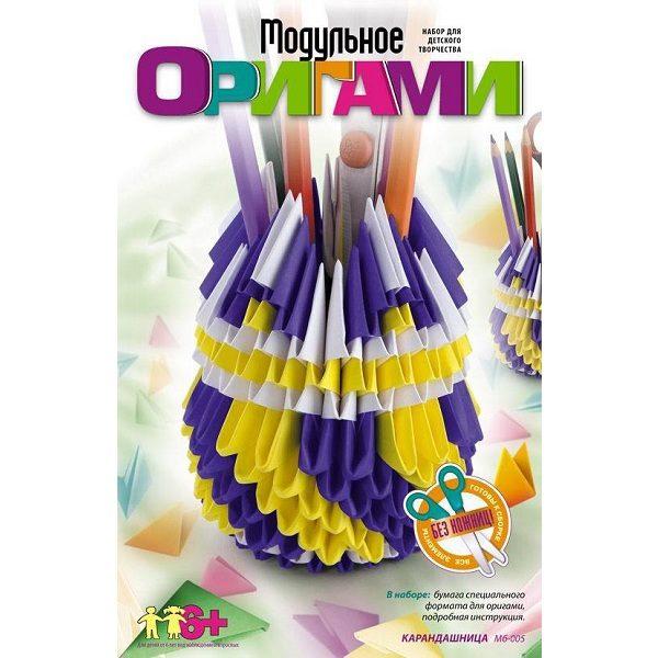 Модульное оригами Карандашница (Мб-005) купить недорого в интернет-магазине игрушек с доставкой по Москве. Инструкция, полные характеристики, отзывы, скидки.