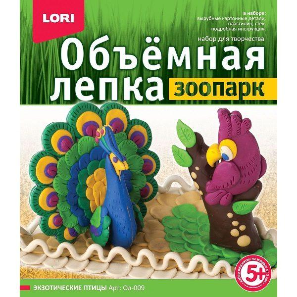 Объемная лепка Зоопарк Экзотические птицы (Ол-009) купить недорого в интернет-магазине игрушек с доставкой по Москве. Инструкция, полные характеристики, отзывы, скидки.
