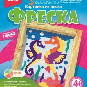 Lori freska-iz-peska-morskie-druzya-kp-024