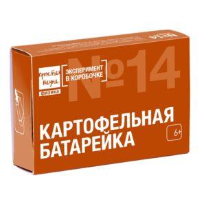 Картофельная батарейка. Эксперимент в коробочке №14