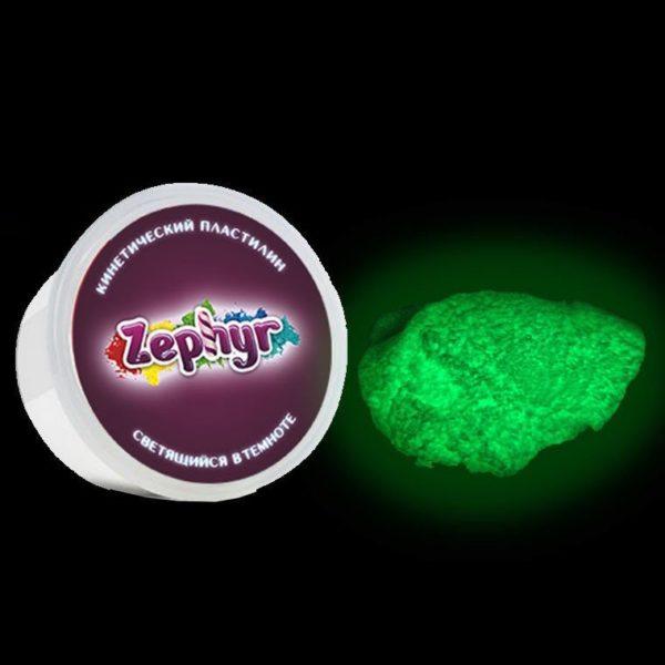 Кинетический пластилин Zephyr Светится в темноте