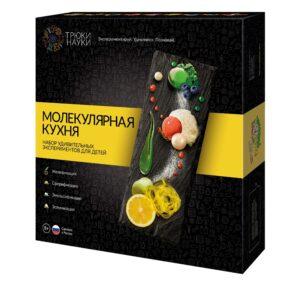 Набор для опытов Трюки Науки Молекулярная кухня