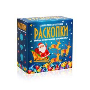Набор для проведения раскопок Новогодние сокровища купить недорого в интернет-магазине игрушек с доставкой по Москве. Инструкция, полные характеристики, отзывы, скидки.