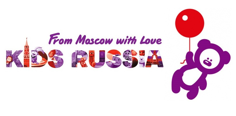 Kids Russia 2019