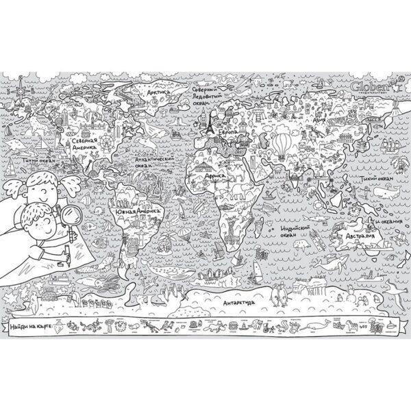 Огромная раскраска Карта Мира