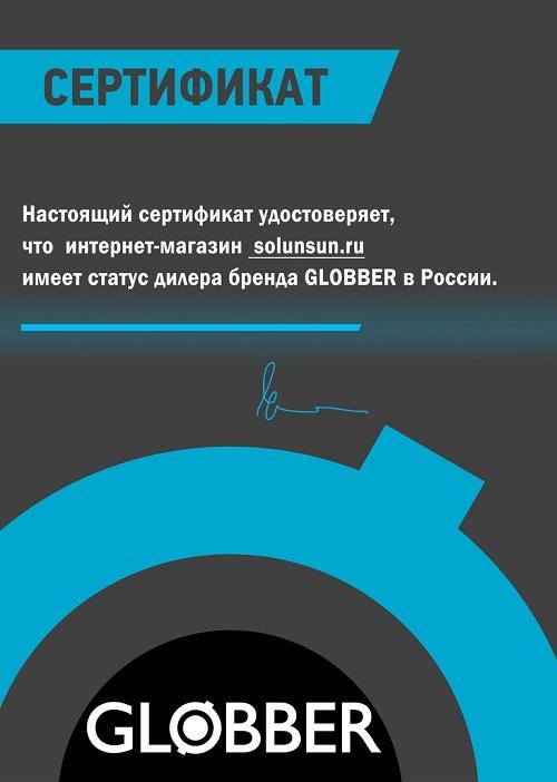 Certificate Globber Russia