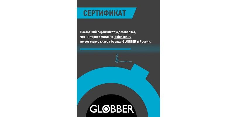 Мы - официальные дилеры GLOBBER в России!